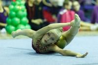 Кубок общества «Авангард» по художественной гимнастики, Фото: 17