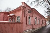 Дом Викентия Верасева. Тула, Фото: 2
