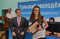 Экономический форум в Новомосковске, Фото: 8