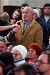 Владимир Груздев в Ясногорске. 8 ноября 2013, Фото: 81