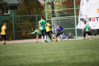 1/2 финала Кубка «Слободы» по мини-футболу 2014, Фото: 6