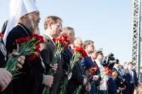 Куликово поле. Визит Дмитрия Медведева и патриарха Кирилла, Фото: 18
