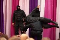 Вахта Памяти в лицее №4, Фото: 23