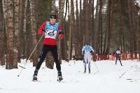 I-й чемпионат мира по спортивному ориентированию на лыжах среди студентов., Фото: 69