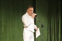 Камерному драматическому театру 20 лет, Фото: 5