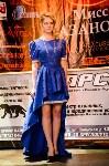 Мисс Казанова - 2015, Фото: 101
