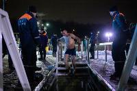 Крещенские купания в Центральном парке Тулы-2021, Фото: 58