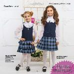 Мальчики и девочки: От надежных колясок до крутой школьной формы и стильных причесок, Фото: 15