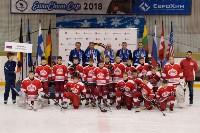 Хоккейный турнир EuroChemCup, Фото: 78
