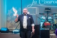 Свадьба в La Couronne: много места и всегда хорошая погода!, Фото: 3