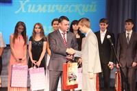 Владимир Груздев поздравил тульских выпускников-медалистов, Фото: 102