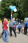 Школодром-2017, Фото: 140