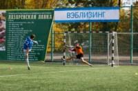 1/2 финала Кубка «Слободы» по мини-футболу 2014, Фото: 35