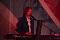 "Концерт ""Хора Турецкого"" на площади Ленина. 20 сентября 2015 года, Фото: 74"