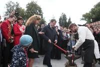 Открытие торговых рядов в Тульском кремле. День города-2015, Фото: 17