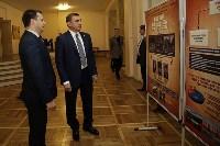 Алексей Дюмин поздравил работников социальной сферы с профессиональным праздником, Фото: 7