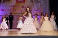 Мини-мисс и мини-мистер Тула-2014., Фото: 71