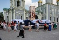 День славянской письменности и культуры. Тула, 24 мая 2015 , Фото: 5