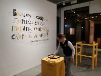 Выставка «Как звучит книга» , Фото: 1