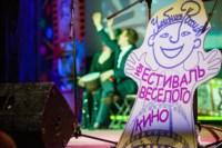 """Закрытие кинофестиваля """"Улыбнись, Россия!""""-2014, Фото: 48"""