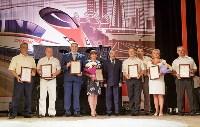 Юрий Андрианов поздравил тульских железнодорожников с профессиональным праздником, Фото: 15
