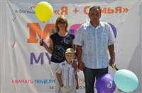 Мама, папа, я - лучшая семья!, Фото: 38