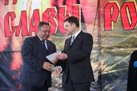 Владимир Груздев принял участие в фестивале «Поле Куликово», Фото: 63