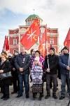 День народного единства в Тульском кремле, Фото: 15
