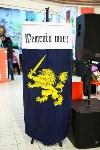 Гипермаркет Глобус отпраздновал свой юбилей, Фото: 39