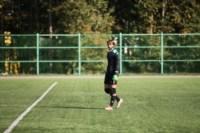 Молодежка Арсенала - Мордовия, Фото: 41
