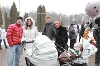 проводы Масленицы в ЦПКиО, Фото: 78