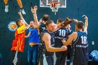 Баскетболисты «Новомосковска» поборются за звание лучших в России, Фото: 28