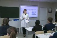 Открытие химического класса в щекинском лицее, Фото: 35
