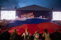 Как туляки поддерживали сборную России в матче с Бельгией, Фото: 30