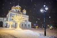 Новогодняя столица России, Фото: 73