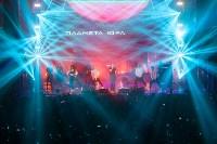 Концерт Димы Билана в Туле, Фото: 54