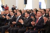 Церемония вступления Алексея Дюмина в должность губернатора Тульской области., Фото: 7