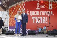 Дмитрий Миляев наградил выдающихся туляков в День города, Фото: 86