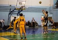Тульская Баскетбольная Любительская Лига. Старт сезона., Фото: 125