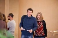 Юрий Быков в Ясной Поляне, 31.10.2015, Фото: 10