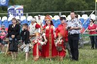 «Русская сила - 2015», Фото: 121