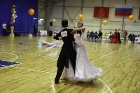 Танцевальный турнир «Осенняя сказка», Фото: 23