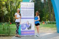 В Центральном парке прошла тренировка по пилатесу, Фото: 12