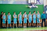 Плавск принимает финал регионального чемпионата КЭС-Баскет., Фото: 54