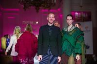 Восьмой фестиваль Fashion Style в Туле, Фото: 325