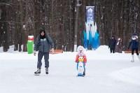 Зимний парк, Фото: 1