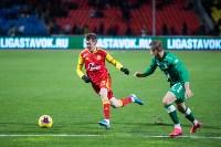 Матч «Арсенал – Рубин», Фото: 116