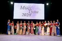 Мисс Тула - 2020, Фото: 291