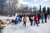 Конкурс блинопеков в Центральном парке, Фото: 47