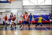 Как баскетбольный «Арсенал» готовится ко старту в Суперлиге, Фото: 44